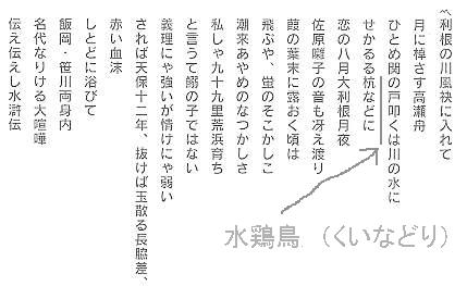 Suiko57_2