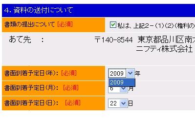 20100621nifty