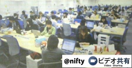Niftybeta2