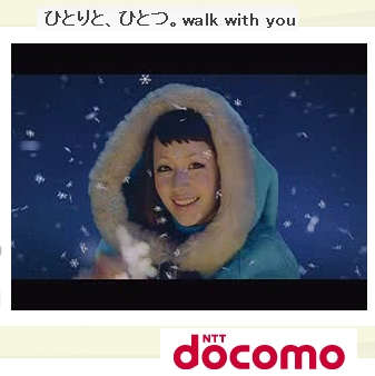 Dokomo1