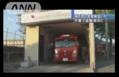 Itihara1112b