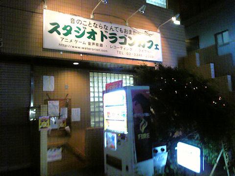 20101211d