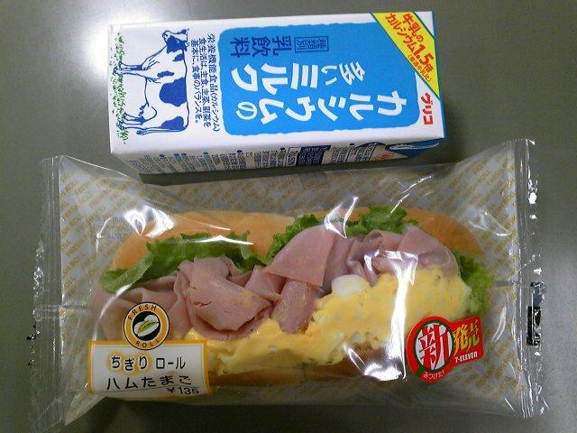 きょうの朝飯