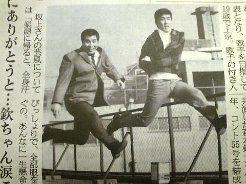 20110311jirou