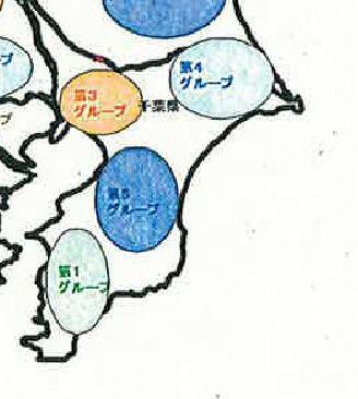 Itihara314