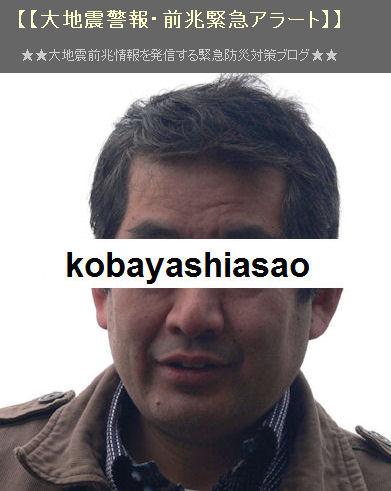 Koba417