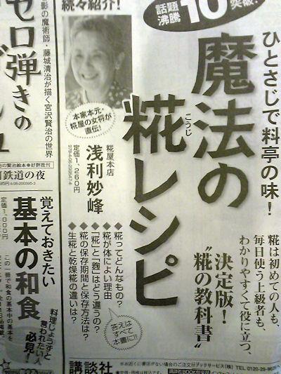 Kouji1_2