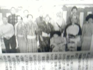 歌舞伎研究会